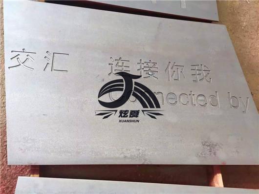 永济市耐候钢板:企业要坚持'三不'原则钢板价格十分坚挺。