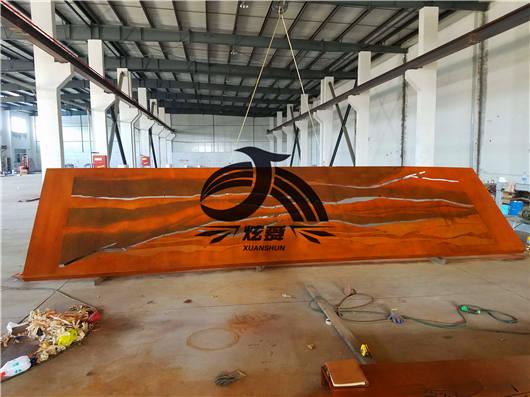 侯马市耐候钢板厂家:钢企减产停产难以实现  耐候钢板什么价格。