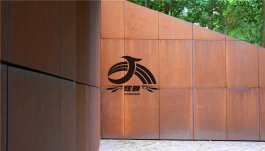 桂林耐候板:总体的运行区间波动不是很大钢贸商不急于进货 耐候钢板有哪些