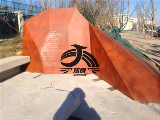 桂林耐候板:需求释放一度较为旺盛 钢贸商提前订货 后市看好 耐候钢板哪里卖