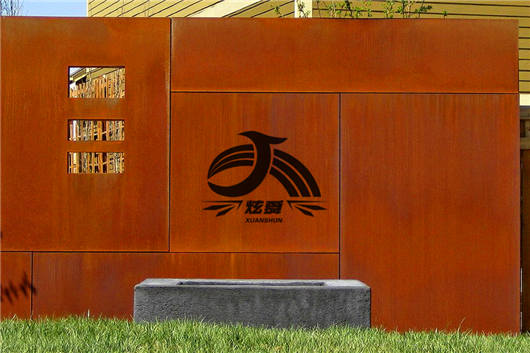 沈阳耐候钢板厂家:重回供求平衡并出现阶段性过剩 钢贸商抗价  耐候钢板哪里销售