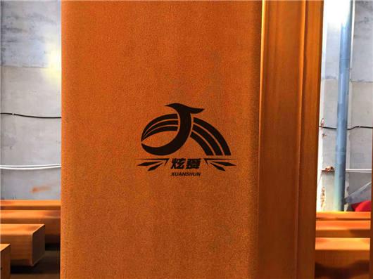 江苏省耐候板:价格高不利于下游致市场有价无市下跌是时间问题 耐候钢板什么价格