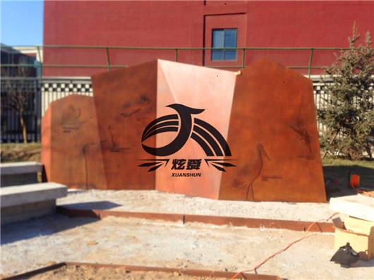 河北省耐候钢板:订货价格继续处于高位 对库存实际影响多大耐候钢板多少钱一吨