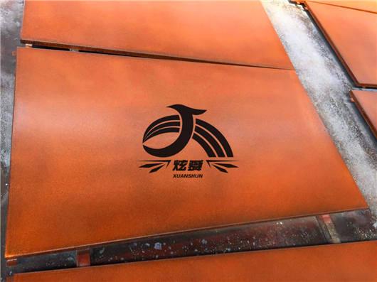 江苏省耐候板:历史性的低库存水平 今后几年是很难看到耐候钢板多少钱一吨