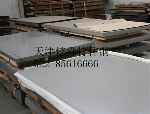 河北省耐候钢板:期货涨势要强于现货厂家谨慎观望现货市场