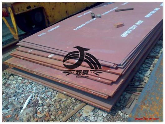 莆田hardox500耐磨板: 供应商拿货积极性较高市场成交渐好