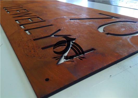 广东省锈蚀钢板:厂家高产量与冷清的需求形成抛压