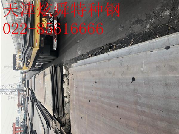 河南省集装箱钢板:出厂价格影响批发商囤货增多