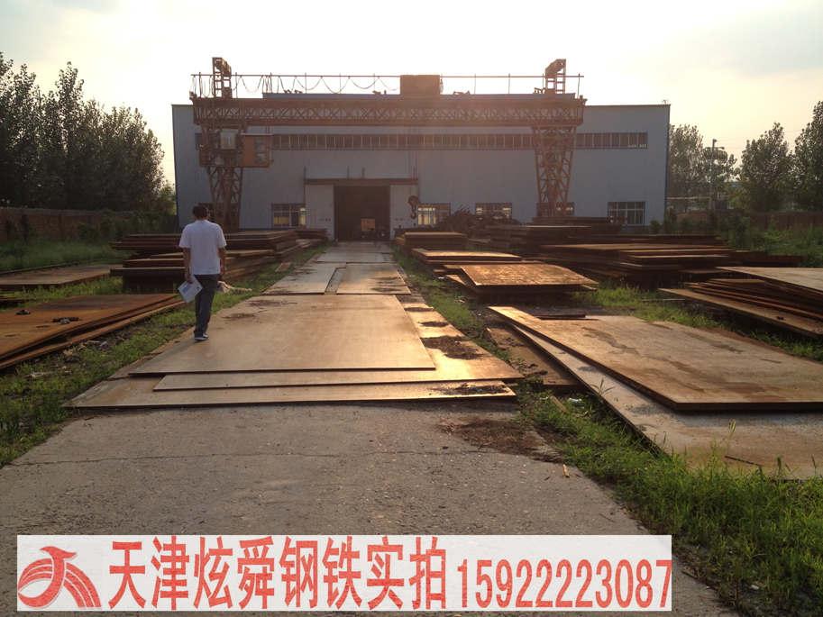 Mn13高锰耐磨板