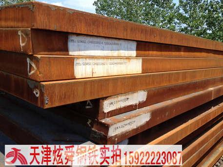 Q345DR钢板|15CrMoR钢板